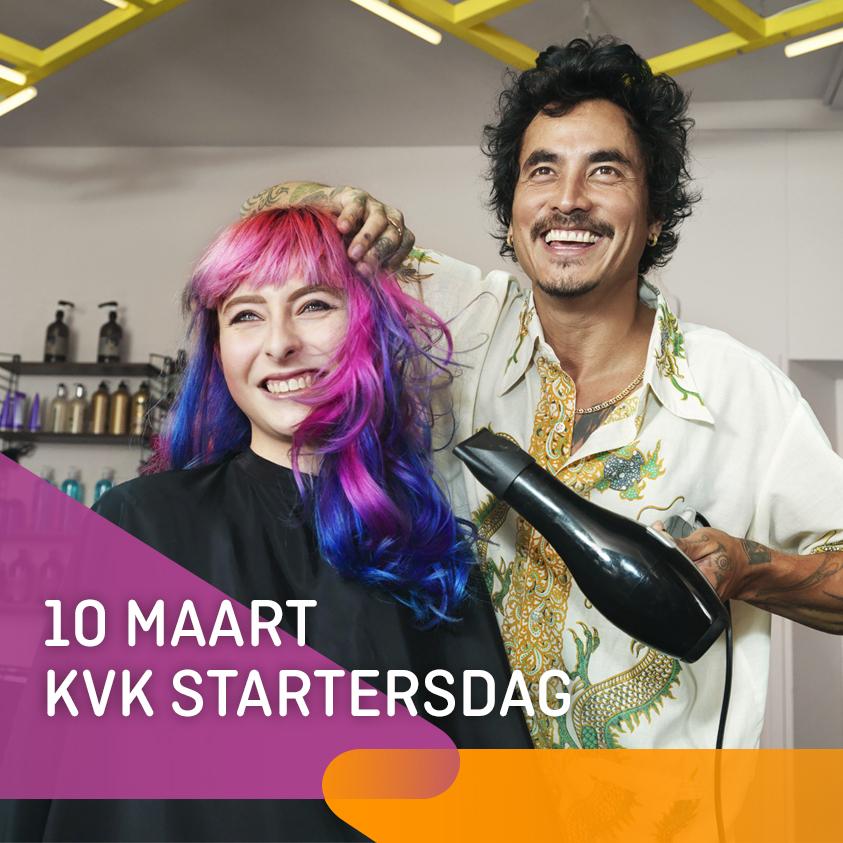 kvk_startersdag_breda